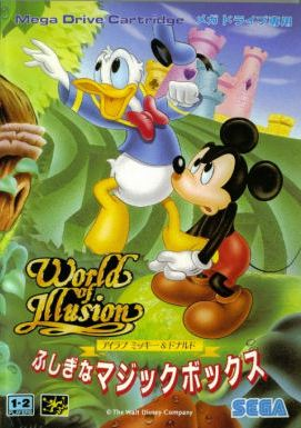 [JEU] LA PLUS BELLE JAQUETTE DU MONDE 600full-world-of-illusion-starring-mickey-mouse-donald-duck-cover
